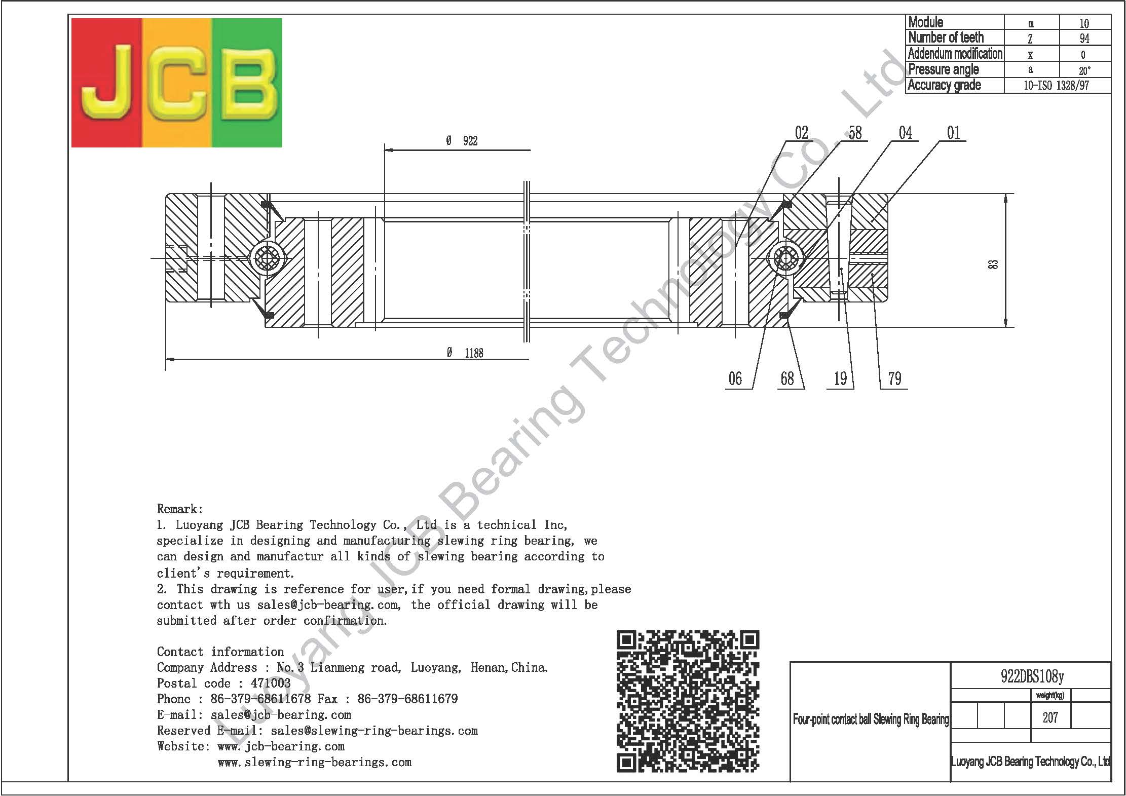 DRAWINGS NSK - MANUFACTUTERE OF QUALITY SLEWING BEARING
